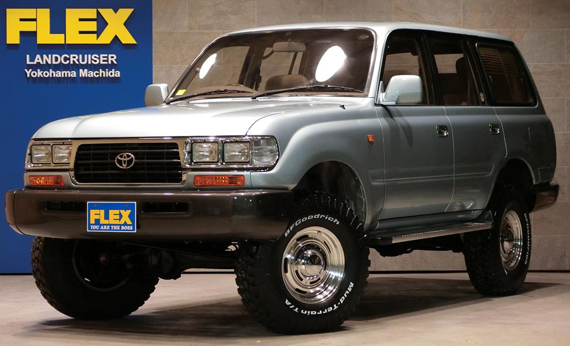 FLEX ランクル 横浜町田インター店 ランクル80最終型のカスタム車