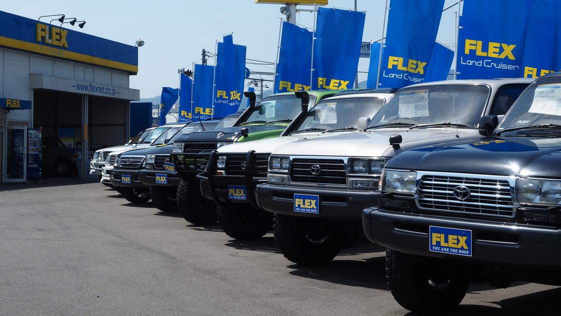 トヨタ ランドクルーザー 中古車の価格相場とコンディション