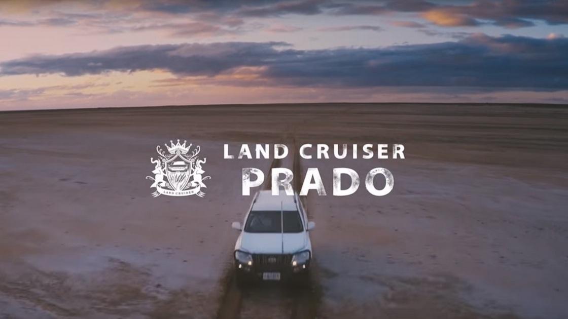 トヨタ ランドクルーザープラドのブランドムービーもカッコ良すぎる!
