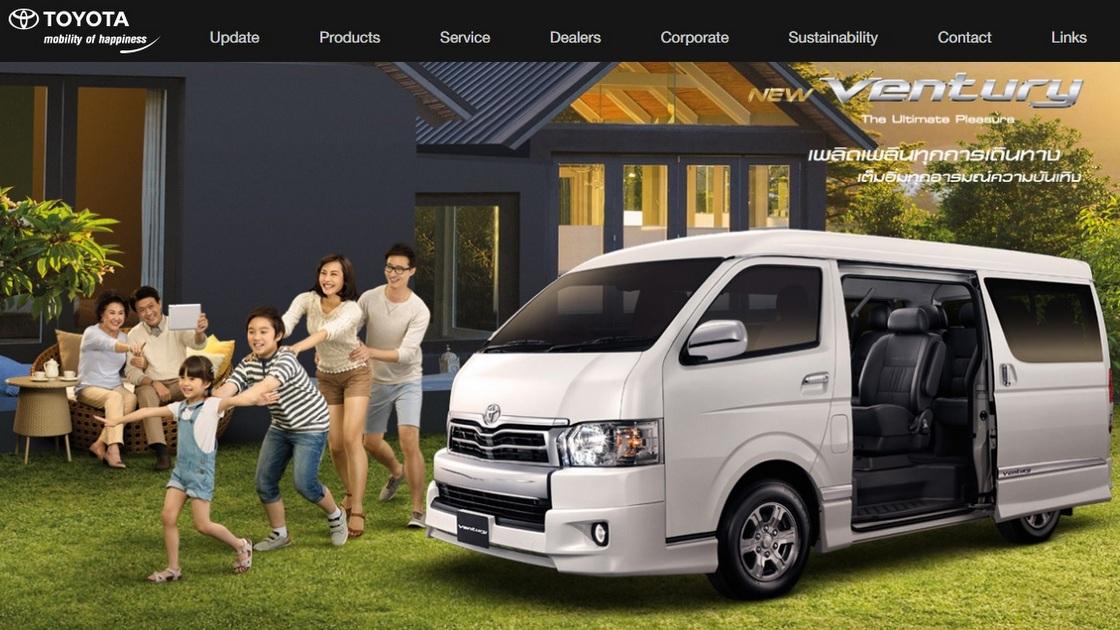 タイで販売中の高級ハイエース、トヨタ ベンチュリー