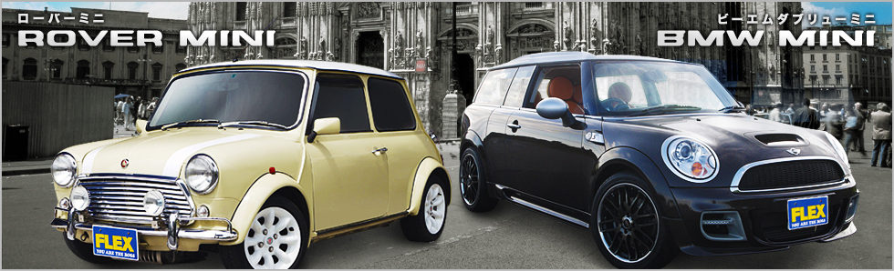 ミニクーパー ローバーミニ BMWミニ - MINI Cooper (ROVER mini & BMW MINI)