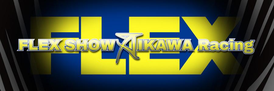 FLEX SHOW AIKAWA Racing