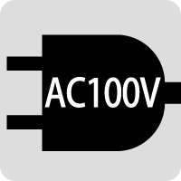 AC100Vコンセント