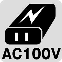 外部AC100V充電
