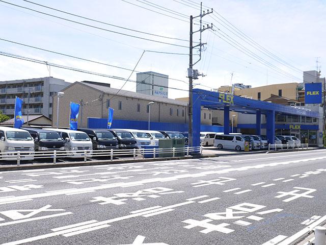 新車ハイエース新車・コンプリート・カスタム・即納柏 千葉のフレックスハイエース 柏店