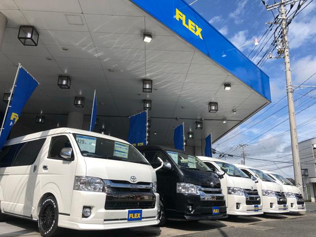 ハイエース ドレスアップハイエース 改造4型 IV型 新型 マイナーチェンジ 新車のフレックスハイエース さいたま桶川店