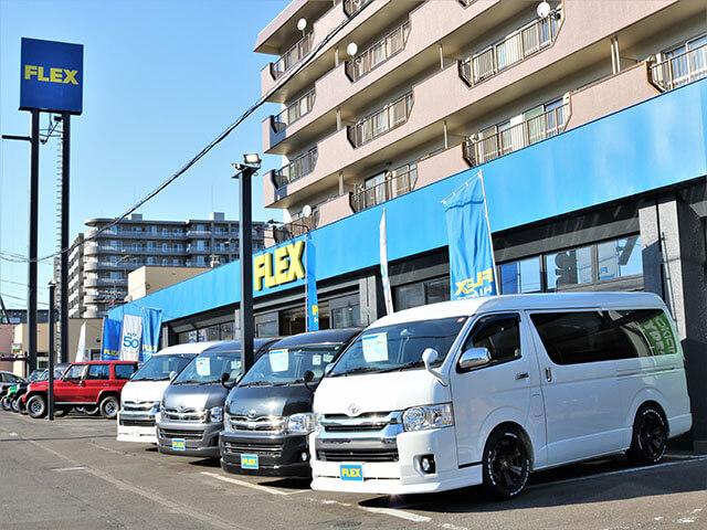 ハイエース 札幌西店