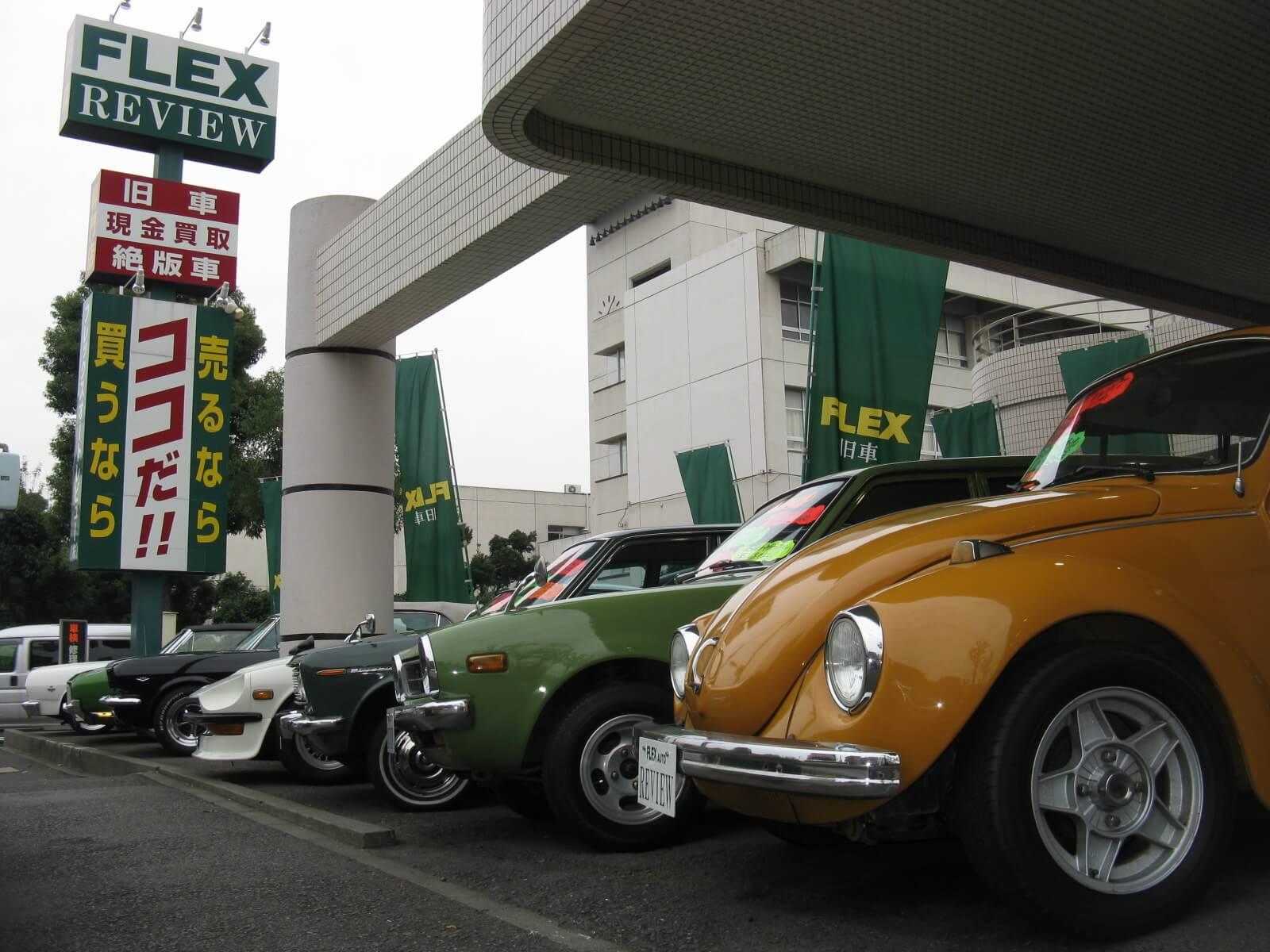 旧車 ハコスカ ケンメリ スカイライン Z フェアレディ デボネア出張査定 車買取神奈川 横浜のフレックス旧車 横浜店