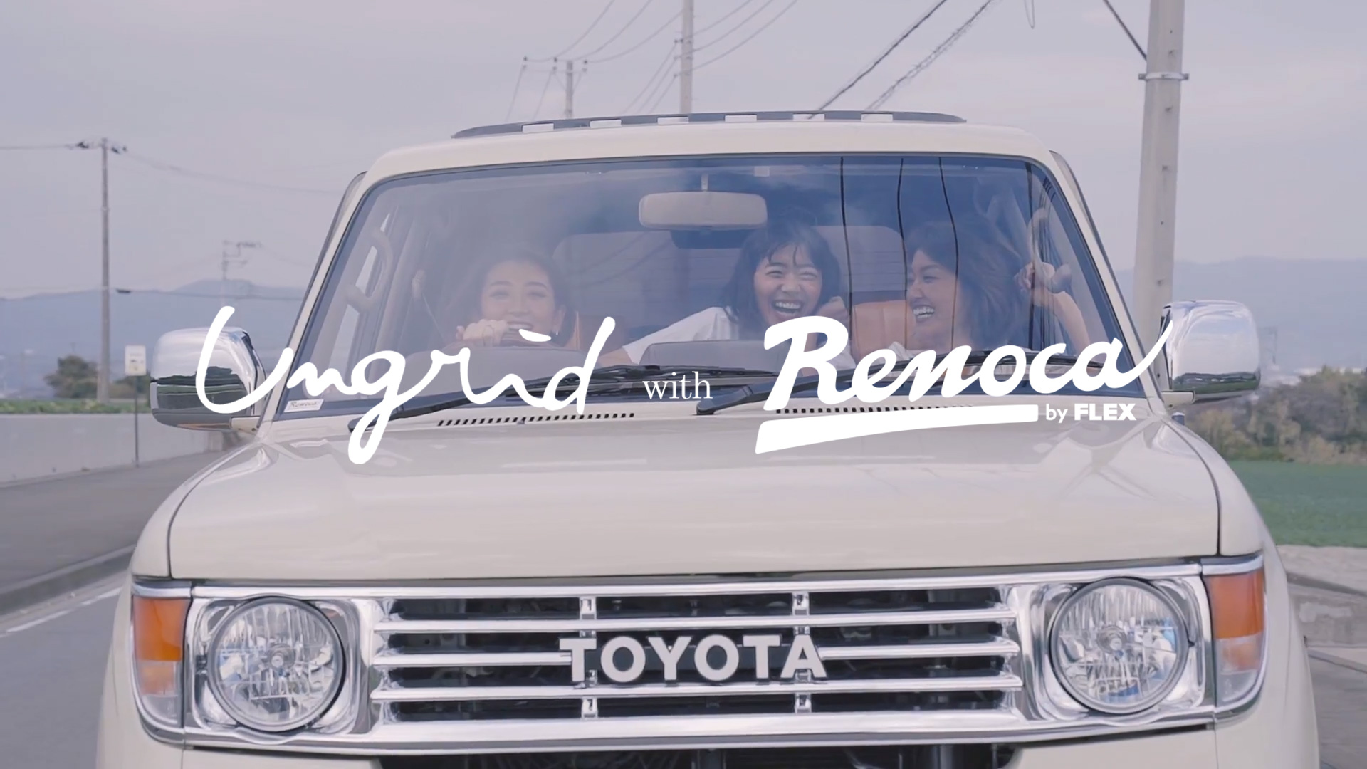 Renoca×Ungrid「Evelyn」登場
