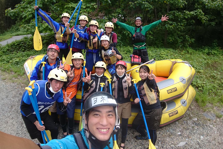 adventure55_0
