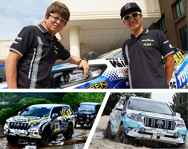 哀川翔 FLEX SHOW AIKAWA Racing イメージ