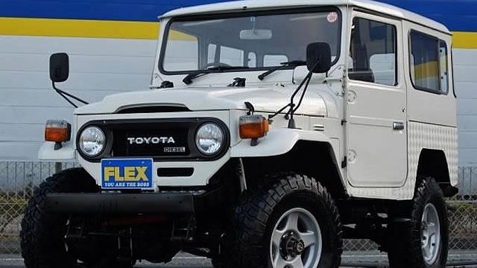 【最新版】トヨタ ランドクルーザー40:年々乏しくなる部品と販売台数