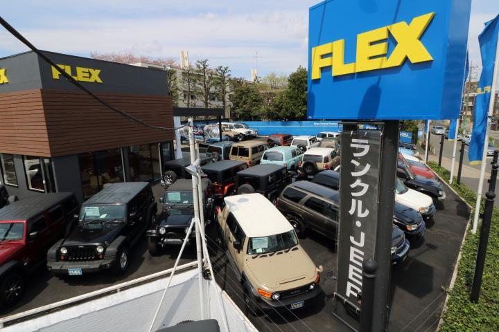 クルマ探しなら中古車・新車サイトFLEX<フレックス>へ