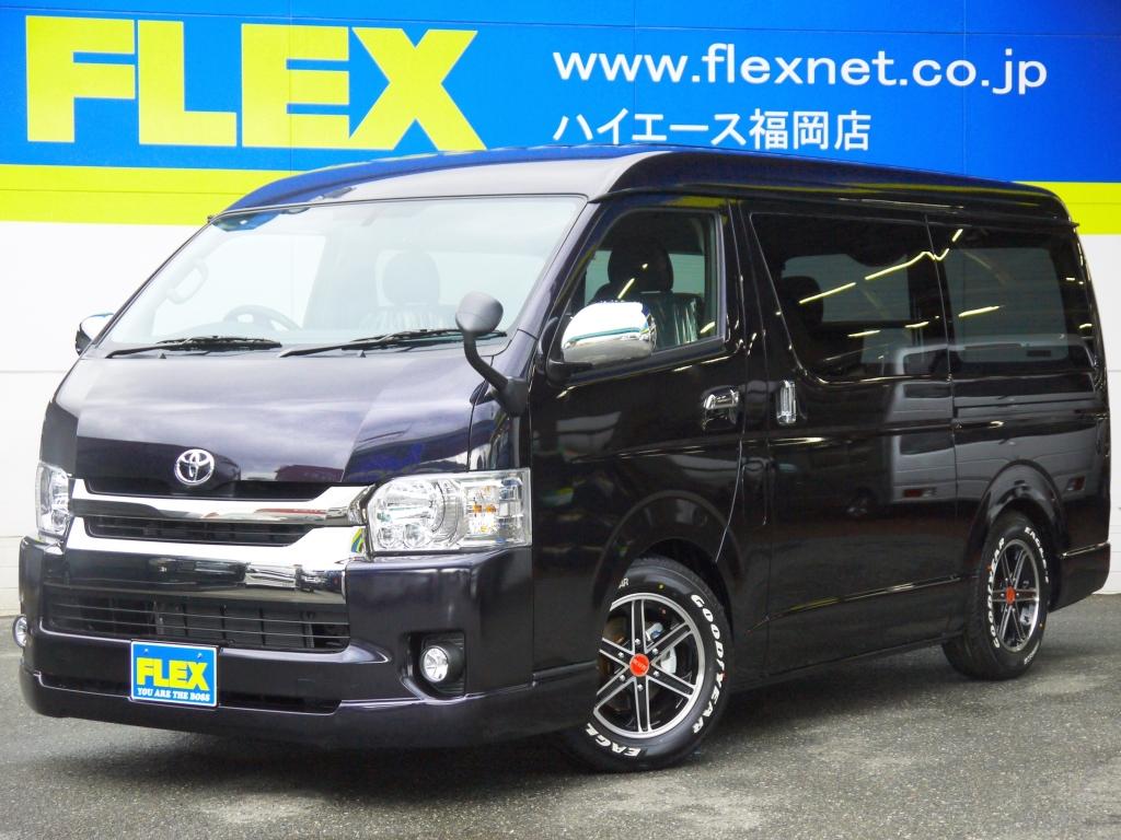 FLEXハイエース福岡店 ハイエースダークプライムの在庫車両