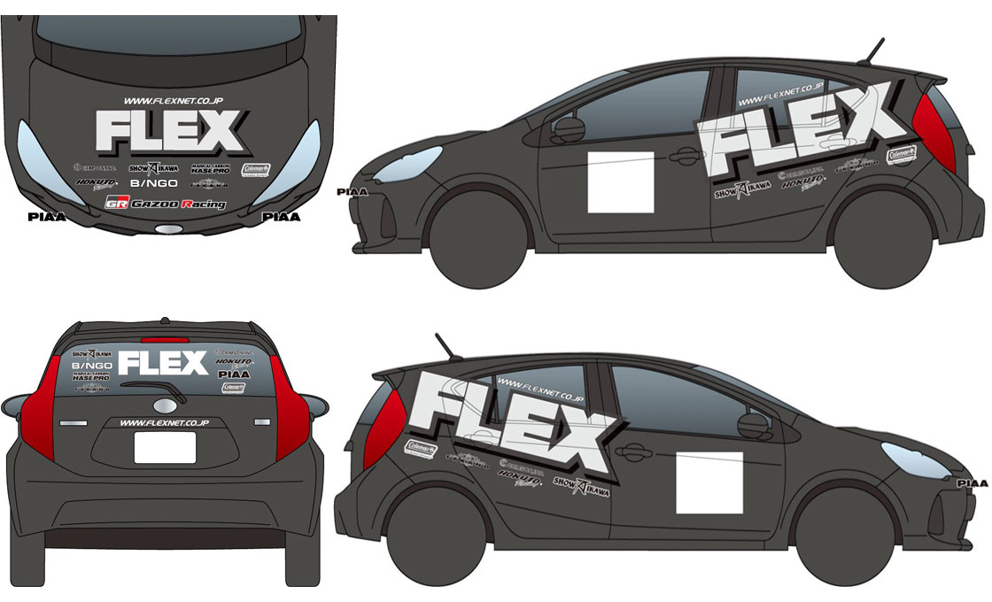 FLEX Racing ART アクア