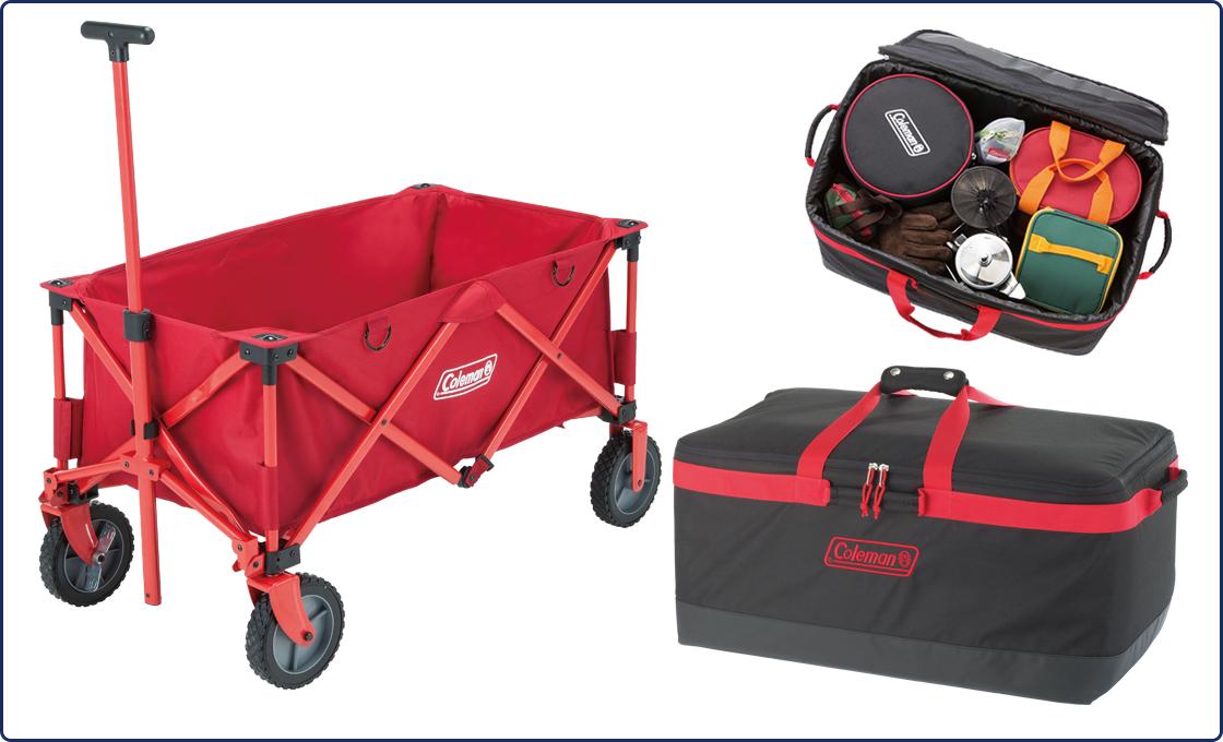 C特典:荷物の収納、運搬に便利なキャリーケースとワゴンのセット