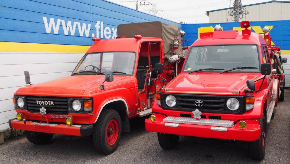 【車好き必見】消防車仕様のトヨタ ランドクルーザーを知っていますか?