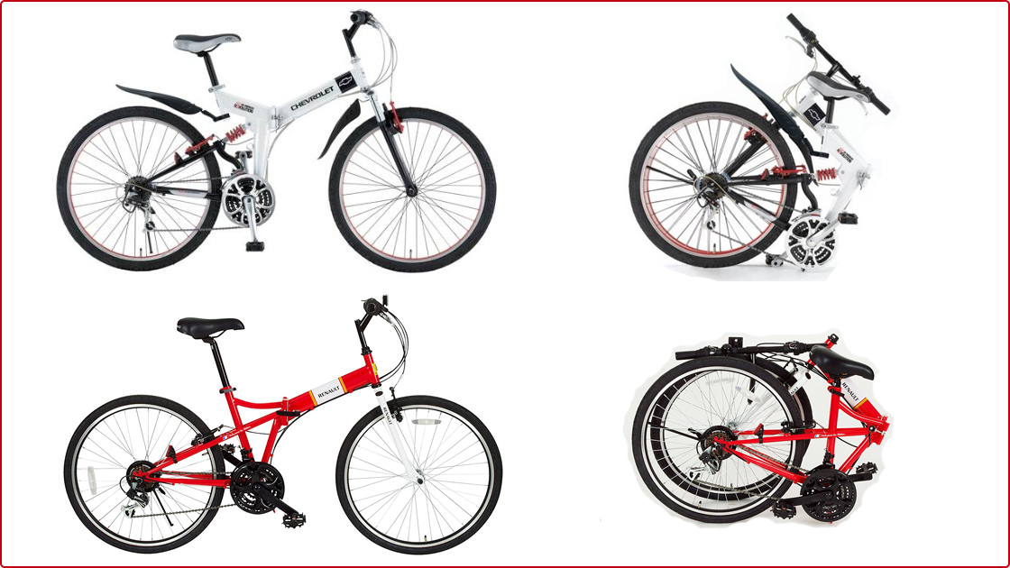 A特典:持ち運びに便利な折りたたみ式マウンテンバイク