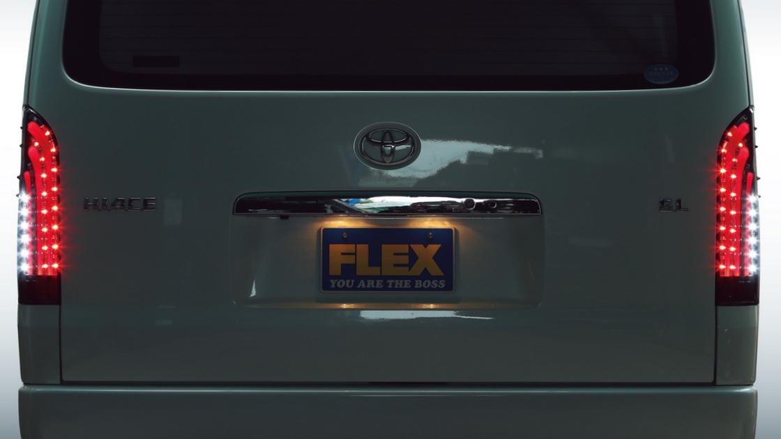 FLEXオリジナルフルLEDランプ「煌」