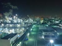 関東の工場夜景