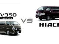 トヨタ ハイエースvs日産NV350キャラバン オススメなのはどっち? 比較検証しました!