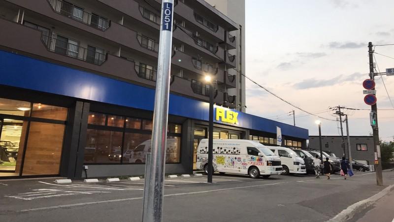 札幌店札幌西店
