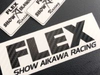 【FLEX NEWS】FLEX SHOW AIKAWA RACINGが今年もAXCRへ参戦