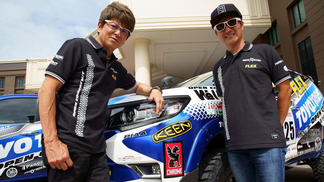 AXCR2019がついにスタート!哀川翔氏が率いるFLEXラリーチームの模様を現地タイからお届け!