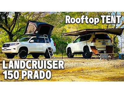 LANDCRUISER 150 PRADO × Rooftop TENT