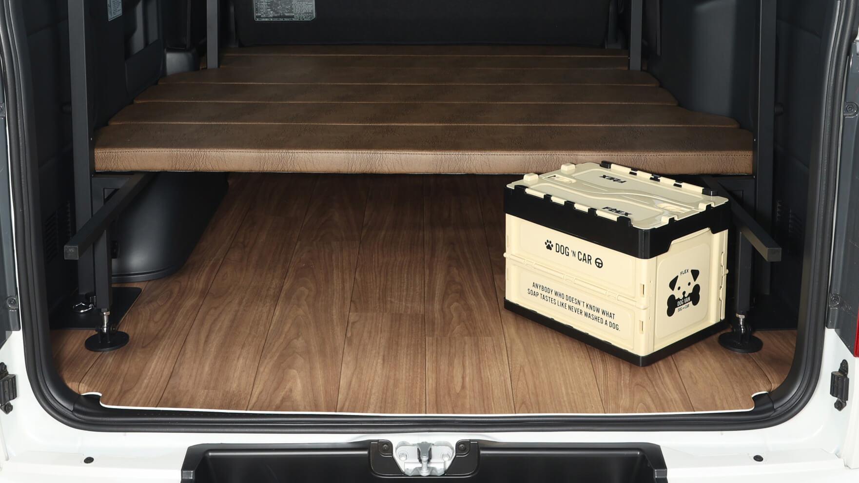 DOG VAN専用オリジナルコンテナボックス